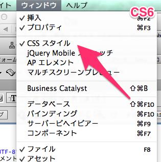 Adobe-Dreamweaver-CS6.jpg