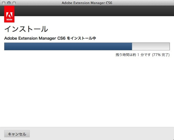 Adobe Application ManagerScreenSnapz003