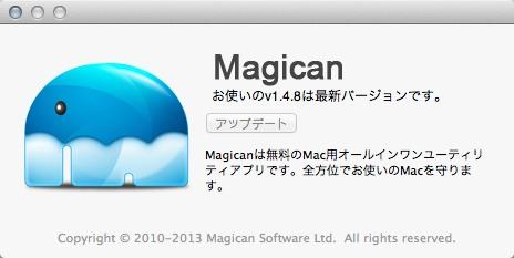 MagicanScreenSnapz003