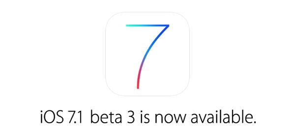iOS 7.1 beta 3が配布開始